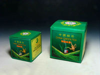 CHINA GREEN TEA 9371 125g/box
