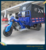 300cc chopper motorcycles tricycle/three wheel covered motorcycle