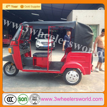 China 2014 New Design Bajaj Auto Rickshaw Price/chinese mini car