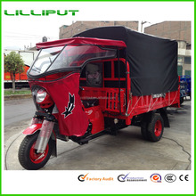 250cc Cargo Tricycles/200cc Engine Automatic 3 wheel Motorcycles