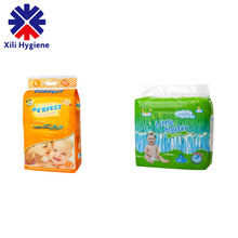 Chinese Factory Supply Super Soft Breathable Disposable Magic Loop Diaper