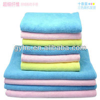 high quality cotton solid color cleaning cloths