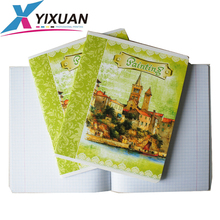 Chinese ancient beautiful notebook