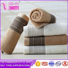second hand hotel towels with best quality and low price