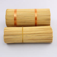 China best quality bamboo raw agarbatti sticks for making incense