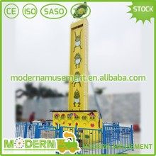 frog jumping kids park models for sale