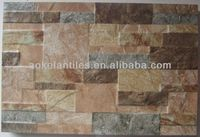 33x50cm natural stone design external wall tile