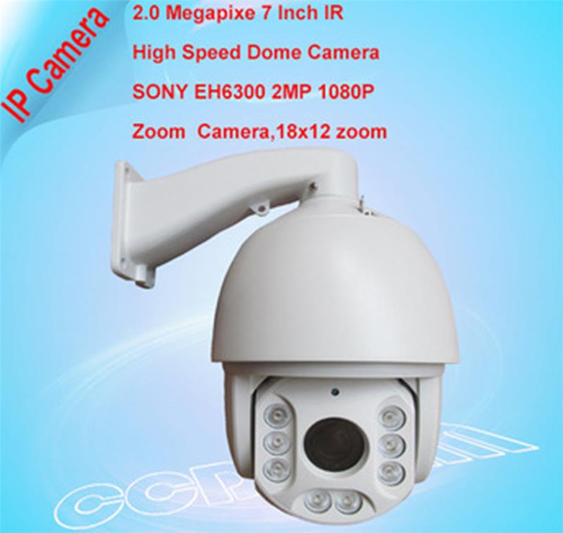 Hot cool camera 1080P Auto Flip 180 degree Waterproof high speed IP Camera with great quality