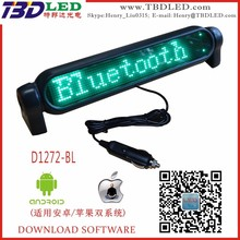 Manufacturing Oblong Shape LED car display for Office