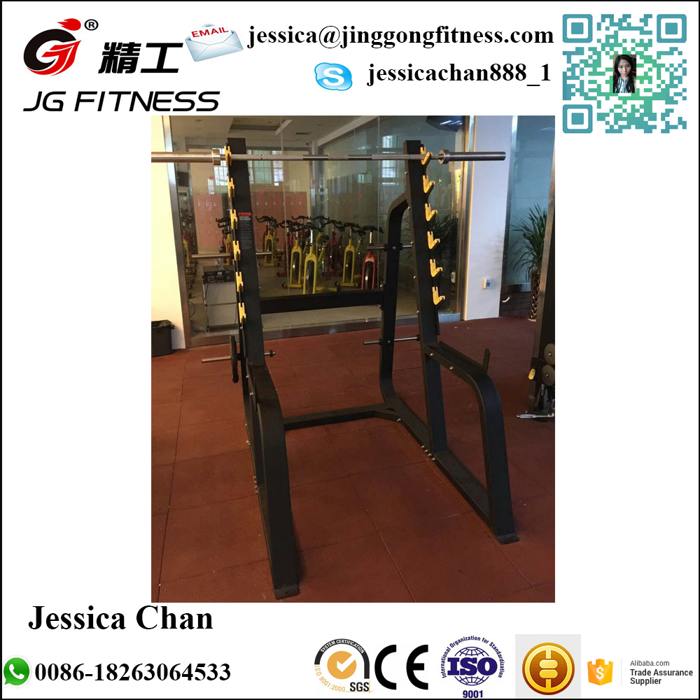 Squat rack/ fitness squat rack sport product/New sports product