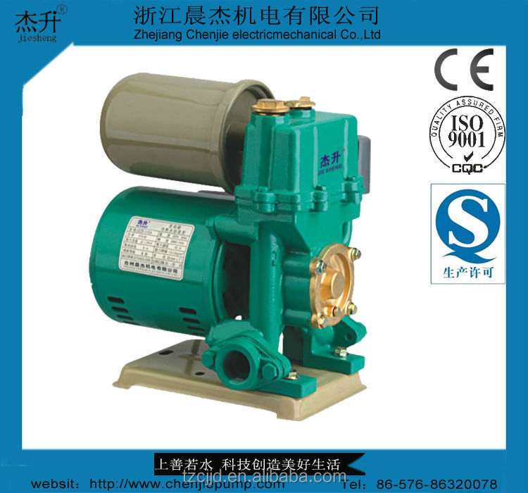 for circulate system IWZB cold and hot water automatic Self-priming Pump