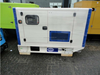 P88-3 FG Wilson 88KVA/70.4KW Powered by UK Original Engine 1104A-44TG2