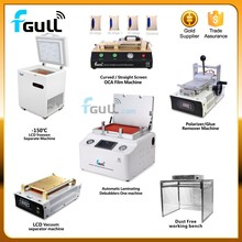 2016 New Upgraded mobile phone case making machine 220/110V