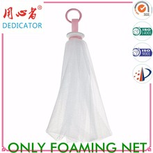 foaming net Customized drawstring mesh soap bag mesh bath sponge A01
