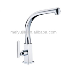 shower bathroom basin fauce single lever waterfall basin tap Indian mixer for sale