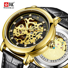 High-grade Diamond Luminous Watch Waterproof Mechanical Men Watches