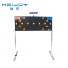 HEIJOY-STL-12 car street sign battery powered flashing yellow light aluminum reflective signs Solar traffic lights