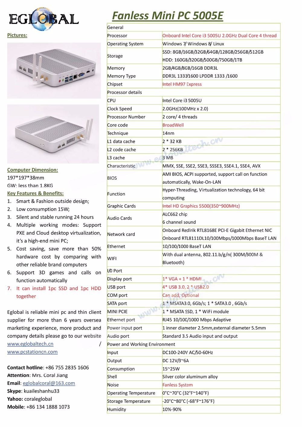 Fanless Mini computer Windows8 Intel Broadwell Small Computer barebone system 12V Core i3 5005U With2*VGA+2*HD MI+2*Lan
