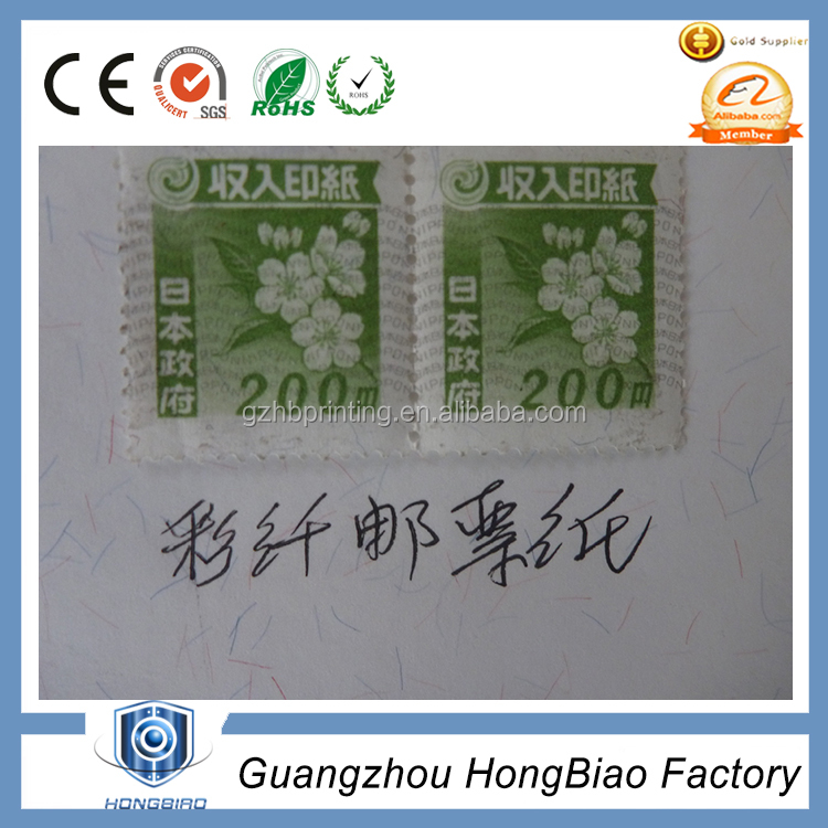 Custom self adhesive postage stamp,The New Fashion Style China Postage Stamps