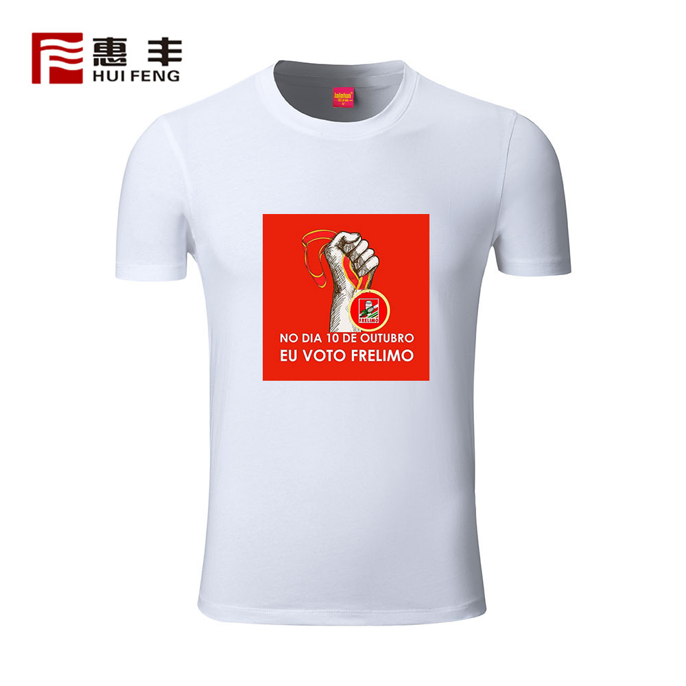 Full Cheap Election 100% Polyester T Shirt Custom Design