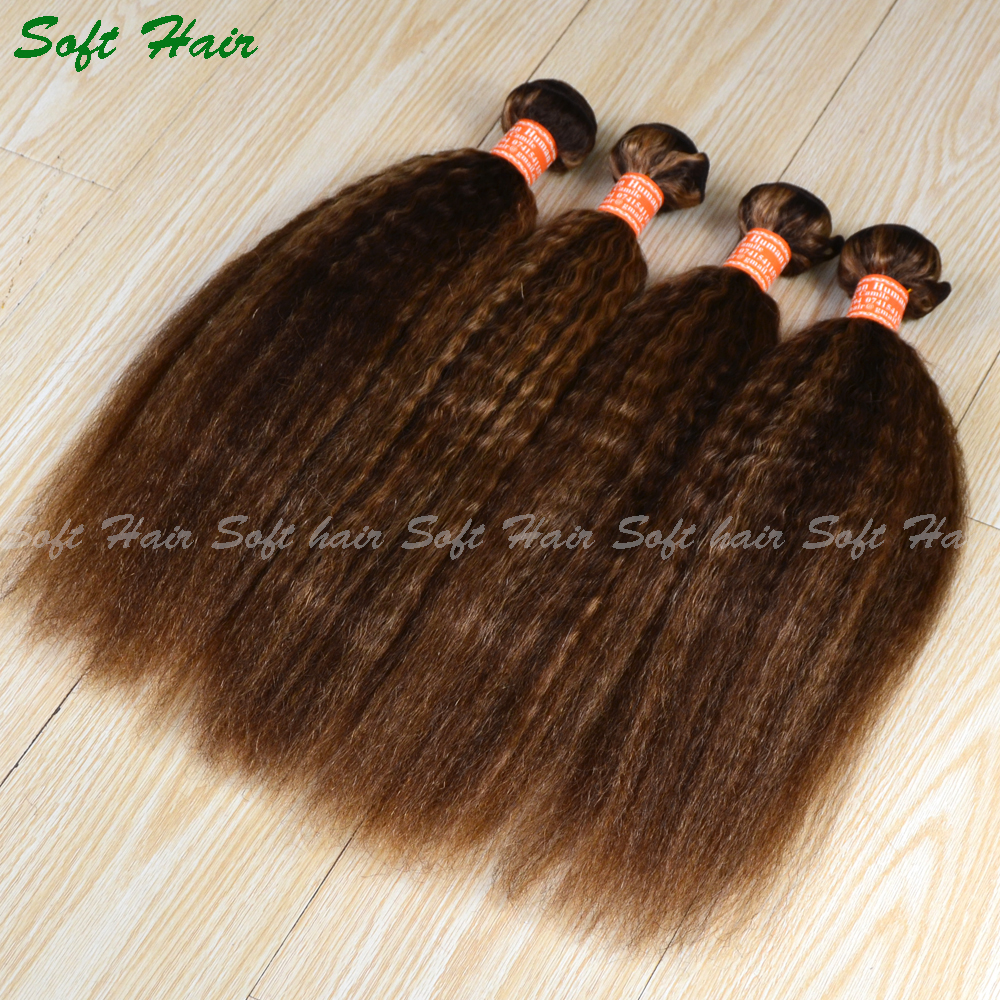 2017 latest hair weaves in kenya 4/27 piano color virgin chinese kinky straight hair