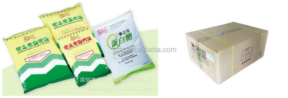 Food Additives Sweetener Neotame Powder