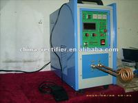 portable high frequency induction heating metal surface treatment equipment