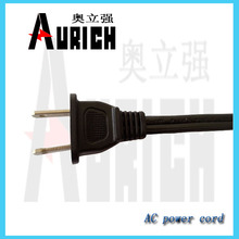 electric wires and cables c13 c14 connector power cord with table lamp switch