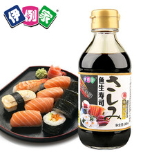 Japanese sushi soy sauce for shrimp and fish dishes