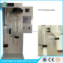 2L/hour Spray Drying Machine, Lab Spray Dryer, Mini Milk Powder Spray Dryer