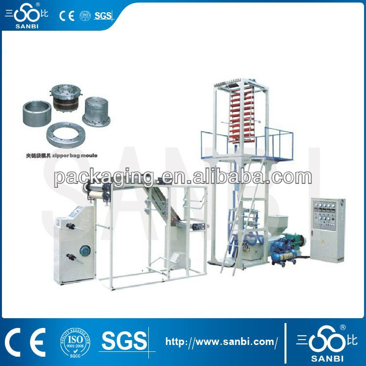 blowing machine of plastic