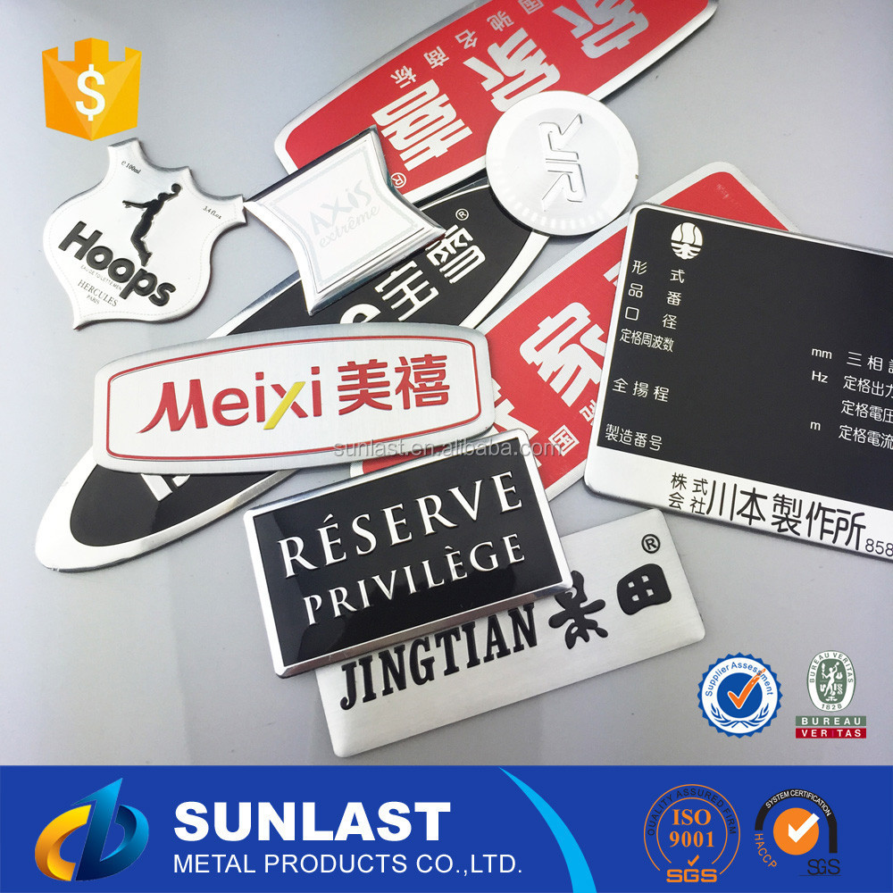 SUNLAST brand logo metal tag/custom logo printed Chinese Sexy design metal tags XOEM1368
