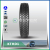 High quality China Truck Tyre 12R22.5 tubeless TBR, Highway condition Drive position