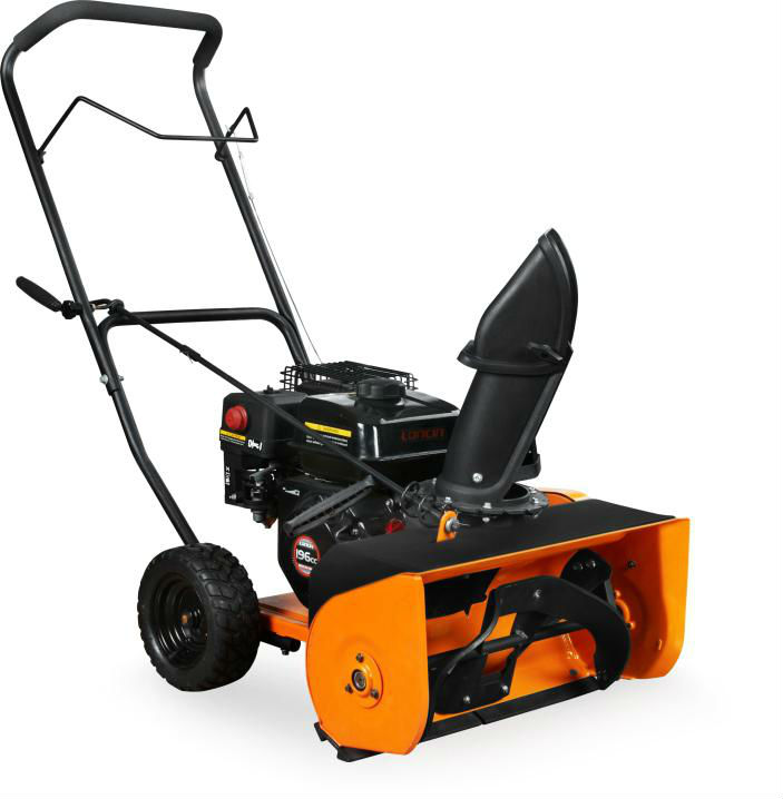6.5HP Mini Yard Snow Blower Cleaning Machine/Yard Snow Thrower Cleaner Machine With Electric Start