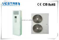 Cabinet 3P 48000 btu 380v heating pump floor standing rechargeable air conditioner price