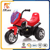 Hot sale 3 wheel motorcycle kids electric motorbike with good quality cheap price