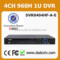 DH-DVR0404HF-A-E security camera dvr kit supported 4 channel dahua 960h standalone dvr