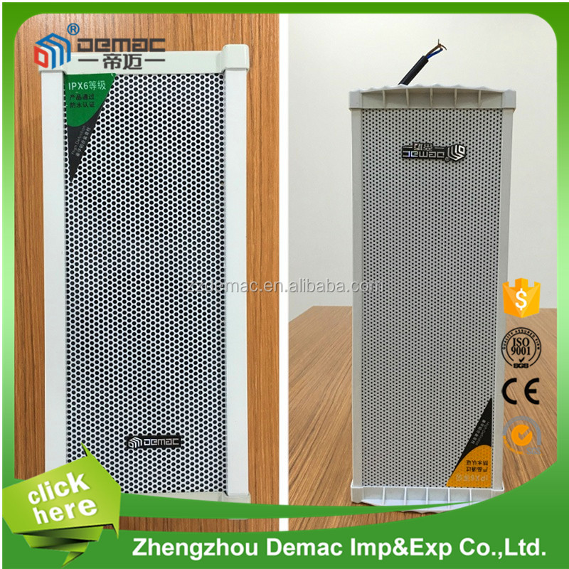 Most popular PA Waterproof Outdoor Column Speaker For 20W 40W 60W column line array