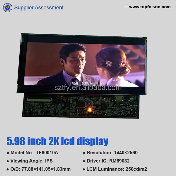 6 inch 2k 1440P LCD LCM hdmi to mipi component 100% new with mipi interface for electronic device