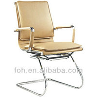 Cantilever Leather Executive Office Side Chair/Office Side Chair/Reception Chair (FOHF-26-C)