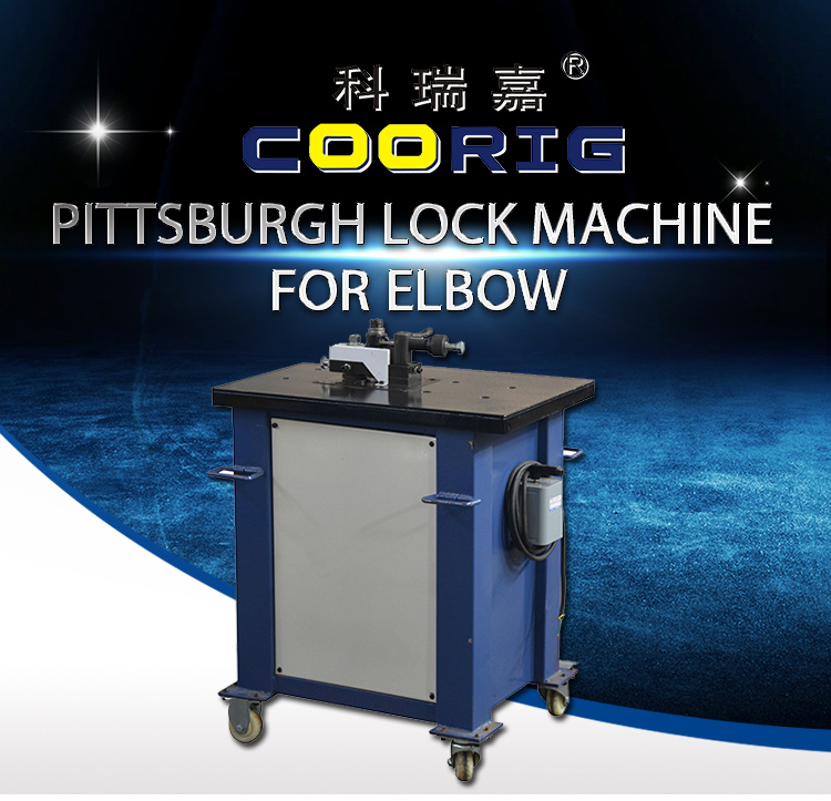 COORIG Metal Equipment Pittsburgh Lock Forming Machine