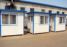 2015 new design movable guard house/sentry box with different color