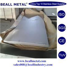 Best quality stock stainless steel 304 304H 316L 316Ti 347H 904L 2205 hot rolled 1D sheet and plate from BAOSTEEL TISCO POSCO