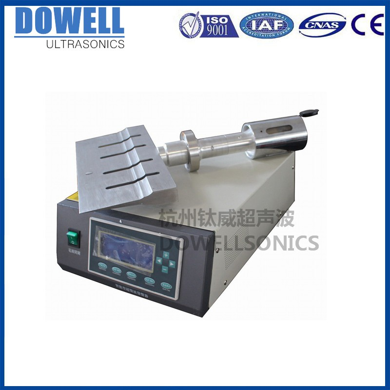 partable ultrasound welding machine for cutting and making shoe's material cutter blade knife