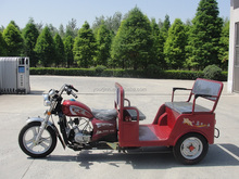 three wheel motorized tricycles for passenger