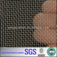 Supply best price stainless steel welded wire mesh per meter 300 micron stainless steel wire mesh