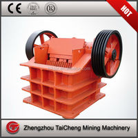 low price widely used jaw crusher stone materials jaw crusher price supplier of jaw crusher