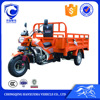2016 new design wholesale china 250cc trike for cargo delivery