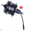 110mm Rear Bicycle Electric Motor 250w
