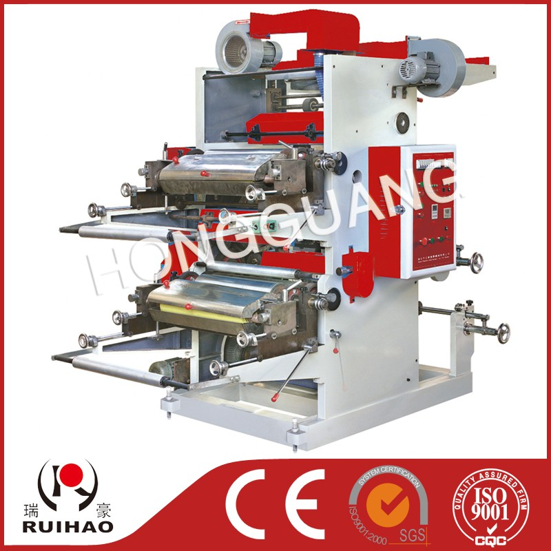 two colour flexible printing machine